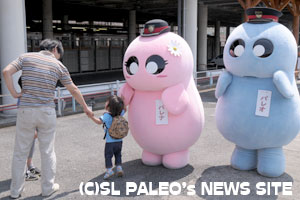 秩父鉄道SLパレオエクスプレス オリジナルキャラクター パレナちゃん