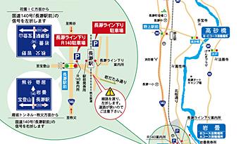 長瀞駅周辺マップ