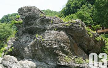 03.亀の子岩