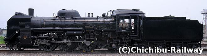 横からみたC58363