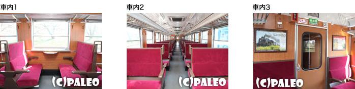12系客車内ボックスシート