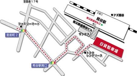 <<熊谷駅南口有料駐車場 付近図>>