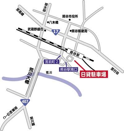 <<熊谷駅南口有料駐車場 広域図>>