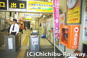 熊谷駅のAED