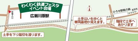イベント会場への案内図
