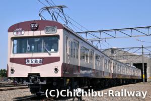110周年記念号 秩鉄カラー・リバイバルトレイン100形タイプ