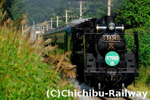 1700回達成記念号の様子(2008年10月13日)